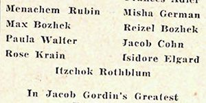QUICK CLICK … From The William Davidson Digital Archive Of Jewish Detroit History, July 16, 2015