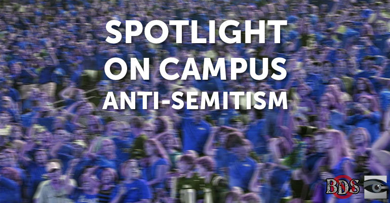 campus anti-semitism
