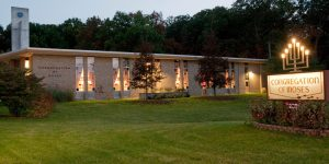 Kalamazoo Shul Gets $10.5 Million In Bequests