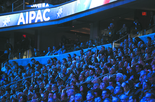 Attendees listen as US Democratic Presidential hopeful former Secretary of State Hillary Clinton speaks during the American Israel Public Affairs Committee (AIPAC) 2016 Policy Conference at the Verizon Center in Washington, DC, March 21, 2016. / AFP / SAUL LOEB        (Photo credit should read SAUL LOEB/AFP/Getty Images)
