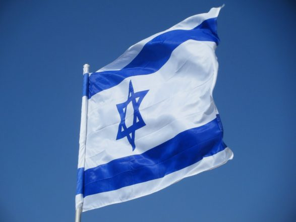 Flag_of_the_State_of_Israel