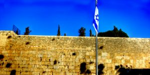 Local Leaders React to Israel's Suspension of Egalitarian Spot at the Wall