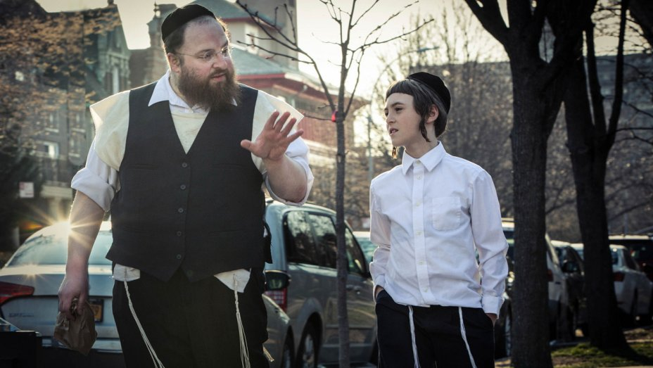 Weekly Movie Review: Menashe