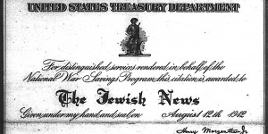 """1942 – The Jewish News receives a certificate for """"distinguished services"""""""
