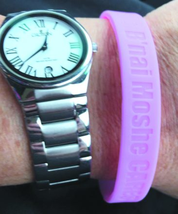 Pink bracelets help spread the love at Congregation B'nai Moshe.