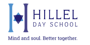 HILLEL TO HOST REUNION HONORING ITS 60TH YEAR