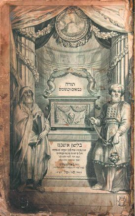 A Tanach, c. 1679 and all in Yiddish.