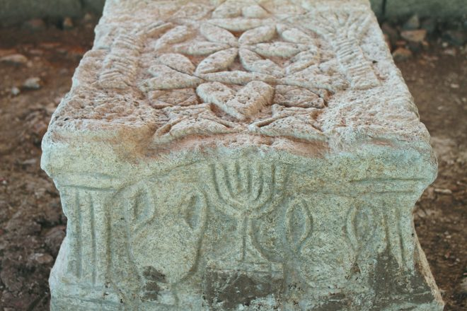 The front face of the Magdala Stone.