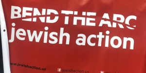 Jewish Group Demands Clean DREAM Act