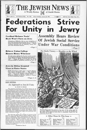 "A headline from The Jewish News reading ""Federations Strive for Unity in Jewry"""