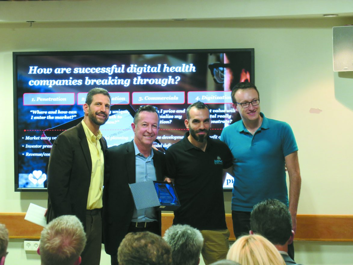 Levi Shapiro, founder MHealth Israel, a nonprofit that assists health-related start-ups; Dr. Scott Dulchavsky, CEO, Henry Ford Innovation Institute; Ziv Yekutieli, CEO, Montfort; and Dima Gershman, CTO, Montfort.