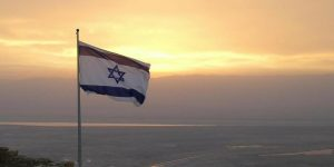 Israel's Strategic Achievements And Challenges