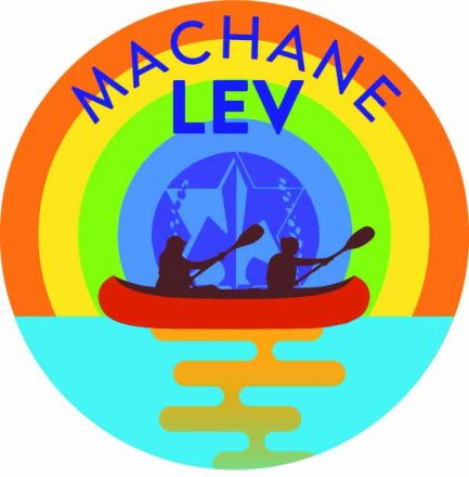 Machane Lev logo of two people rowing a boat in front of a rainbow.