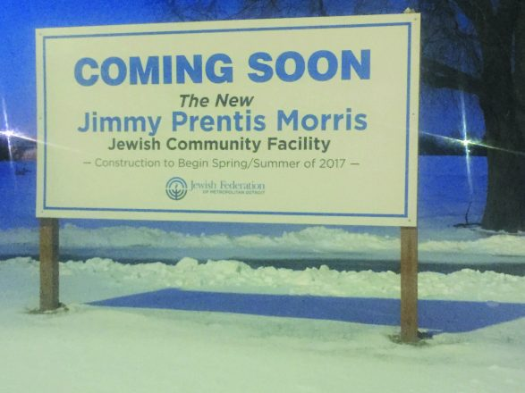 Coming Soon sign for the Jimmy Prentis Morris JCC