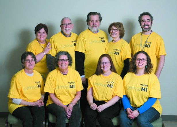 Members of the Limmud Michigan Steering Committee