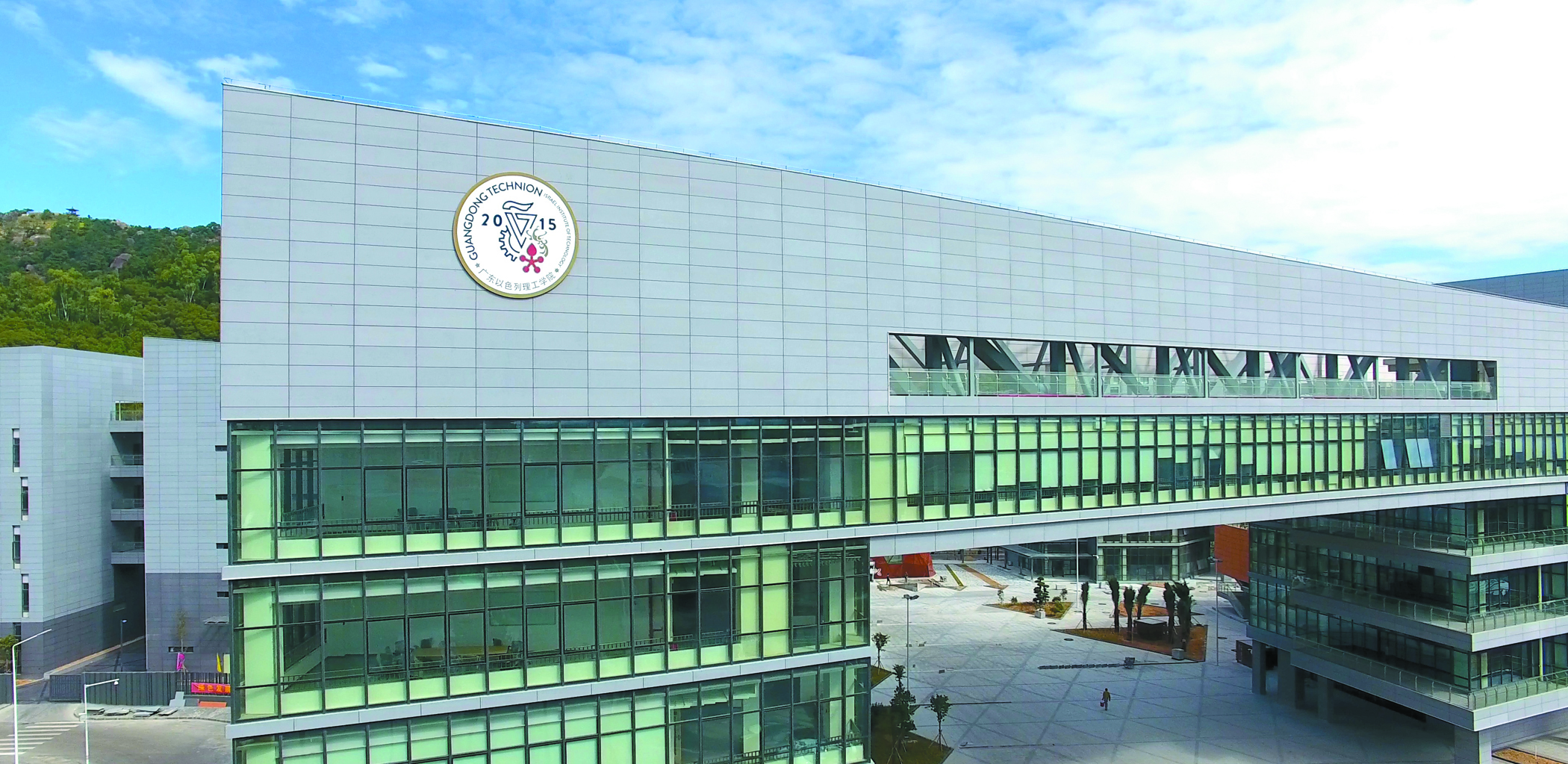 Guangdong Technion-Israel Institute of Technology in Shantou, China.