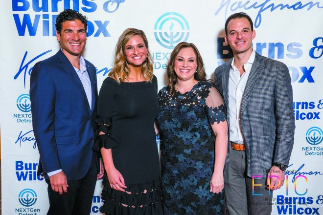 Co-chairs Adam Rubin, Tara Hack, Heather Rosenberg and Andrew Luckoff planned the event that featured the Sklar Brothers, a comedy duo.