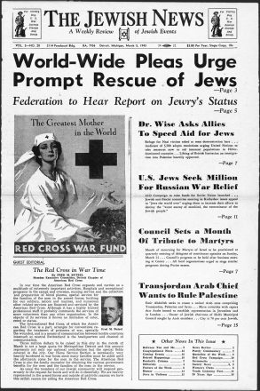 Detroit Jewish News paper from March 5, 1943.
