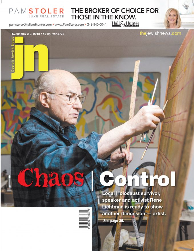 cover from the Detroit Jewish News May 3, 2018 edition.