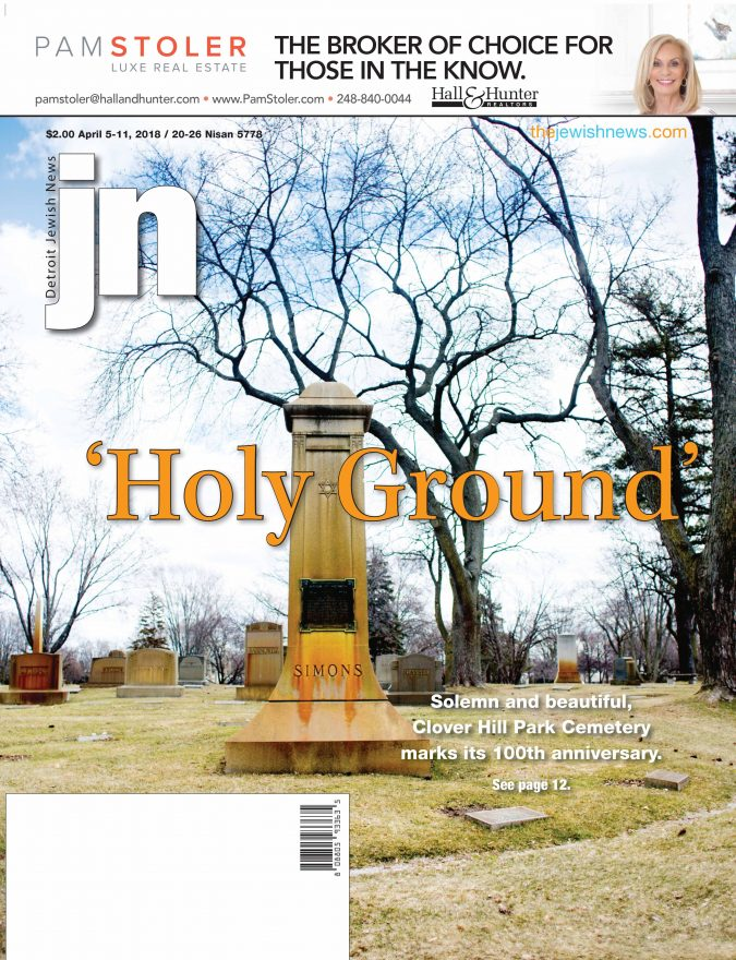 "Front page from the DJN April 5, 2018 reading ""Holy Ground"""
