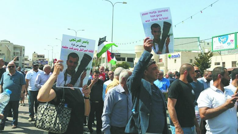 Thousands marched in solidarity with the residents of Gaza in the Israeli-Arab city of Sakhnin on Saturday, March 31.