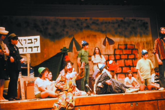 A school play at the school in Farmington Hills, 1971