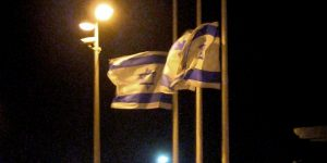 Blogs From Israel – Mark Jacobs' Day 7