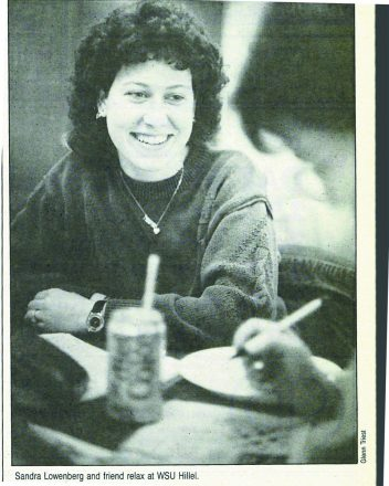 woman at Wayne State University Hillel from the 04/08/1988 issue of the DJN.