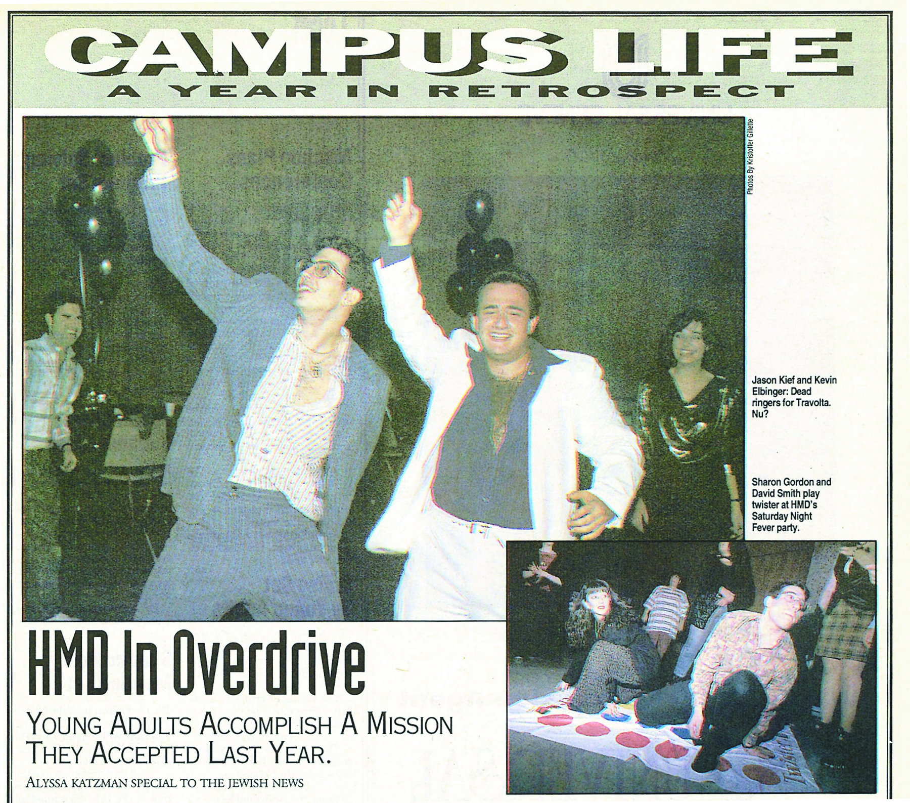 clipping from the DJN 07/29/1994 paper.