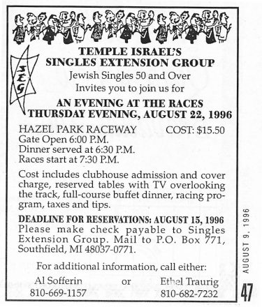 djn-1996-08-09-0-047 cropped Temple Israel Singles Extension Group
