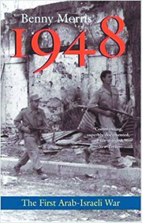 1948: The First Arab-Israeli War. 1 of the books about the 1948 War of Independence.