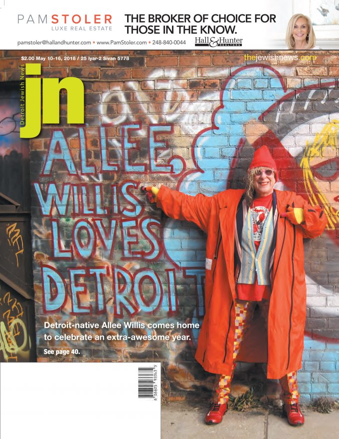 Detroit Jewish News front cover May 10, 2018