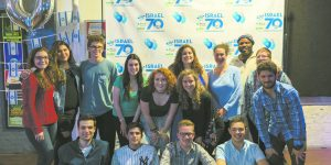 Israel@70 celebration with Hillel of Metro Detroit and MSU Hillel