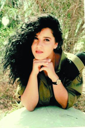 Merav Hazan of West Bloomfield served in the Information Security Department of the IDF from 1971-1993.