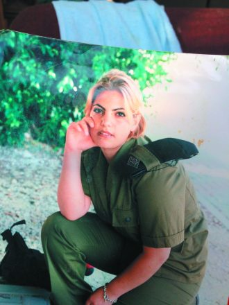 Miri Fadida of West Bloomfield served in Givati, Shaked Unit, from 1995-97.