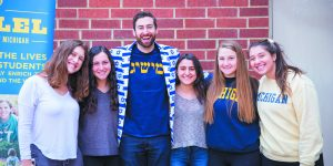 Jewish@edu – Hillel Happenings May 2018