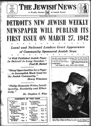 The first issue of the Detroit Jewish News for the Detroit Jewish News 75th anniversary legacy gala event held on May 3, 2018.
