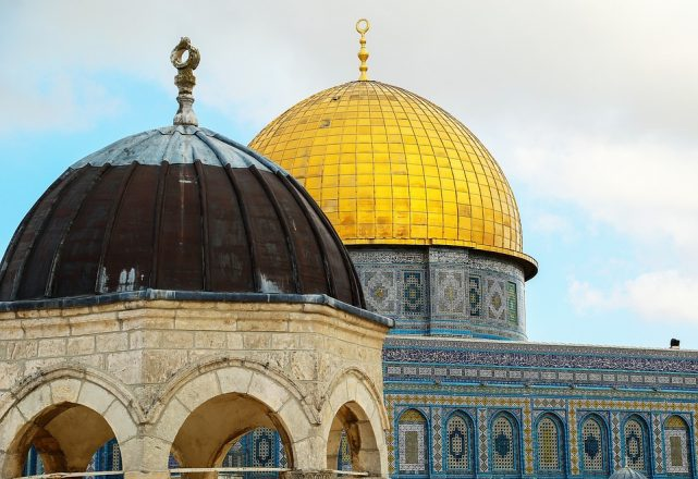 Dome Of The Rock Jerusalem Travel Holy City Israel