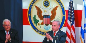 U.S. Officially Opens Embassy In Jerusalem