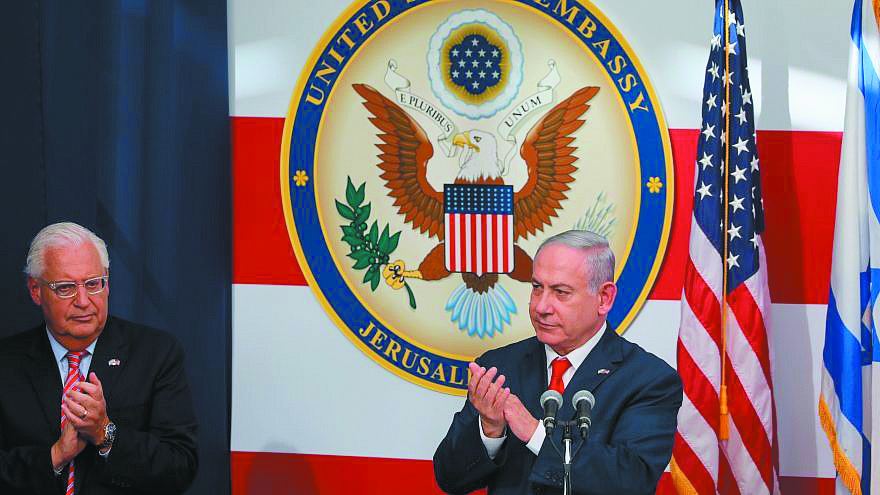 Israeli Prime Minister Benjamin Netanyahu speaks at the official opening ceremony of the U.S. embassy in Jerusalem on May 14, 2018. To his left is U.S. Ambassador to Israel David Friedman.