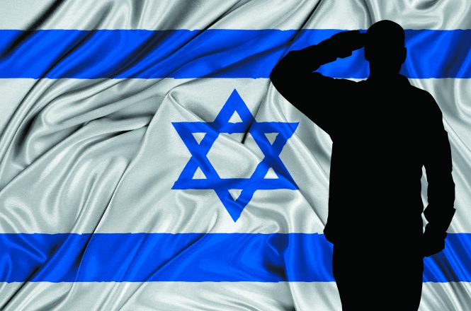 Silhouette of Israel IDF soldier saluting to Israel flag. Israel Defense Forces