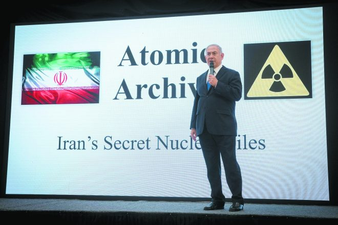 In late April, Israeli Prime Minister Benjamin Netanyahu revealed Israeli intelligence about Iran's nuclear program.