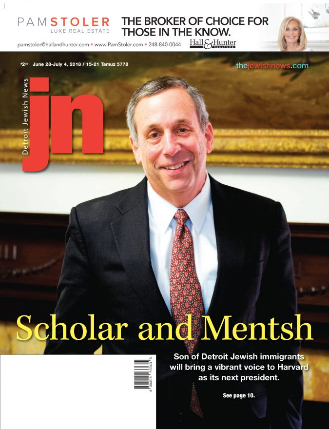 Detroit Jewish News cover June 28, 2018 issue