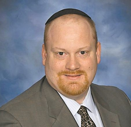 Rabbi Robert Gamer