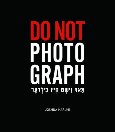 Do Not Photograph