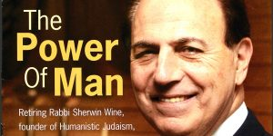 Rabbi Sherwin Wine – From the DJN Davidson Digital Archive
