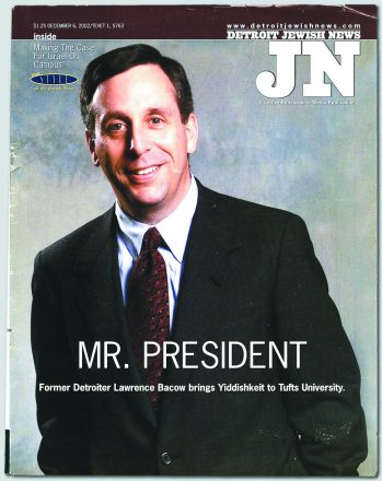 Larry Bacow graced the cover of the JN when he was named president of Tufts University.