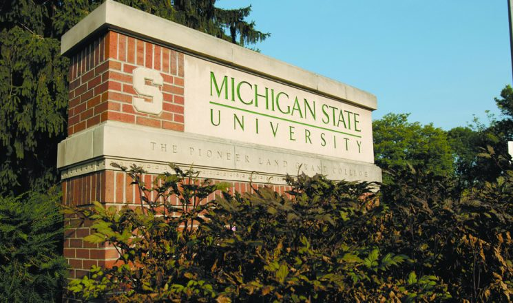 Michigan State University (MSU) Sign at the Bogue Street Entrance on a August Summer day