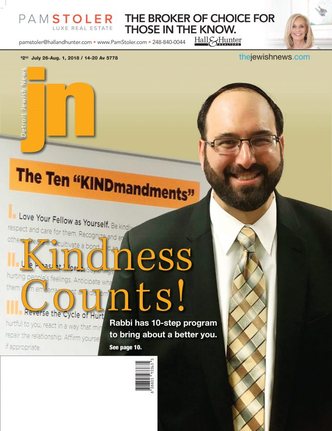 Detroit Jewish News July 26, 2018 front cover