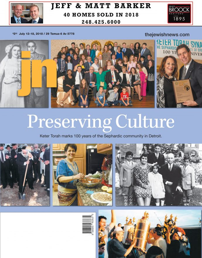 Detroit Jewish News July 12, 2018 issue front cover